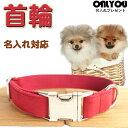 【名入れ対応】犬 首輪生地ネックレス小さい型犬用中型犬用 迷子札軽量迷子札チョーカー愛犬用 高品質を安心価格で