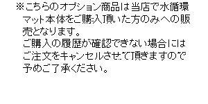 延長ケーブル(2m)【HLS_DU】