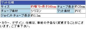 マット1枚+連結コネクタ【HLS_DU】