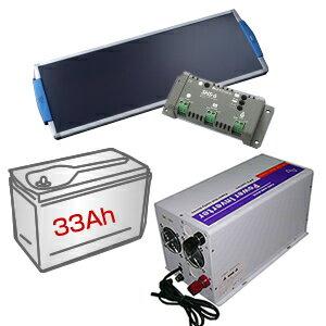 太陽光でも家庭用コンセントでも充電できる! バッテリーは33Ah相当。充電器内蔵インバーター正...