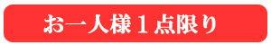 福井県 黒龍酒造 黒龍【こくりゅう】 純米吟醸三十八号 1800ml 【日本酒】 おせいぼ お歳暮 御歳暮 お酒