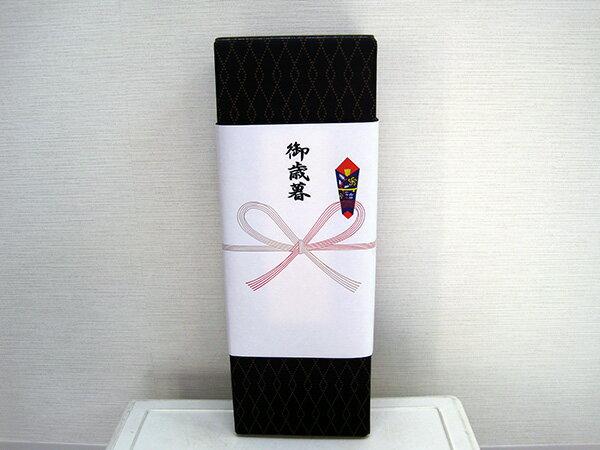小野酒店ギフト梱包