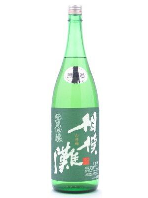 これは冷やが旨い!山田錦らしいシャープなキレ味は一飲むの価値あり!神奈川県 久保田酒造 ...