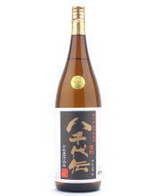 芋焼酎の名杜氏「吉行(よけ)正己」。キャリア56年の大ベテランが醸す味わいをぜひ!