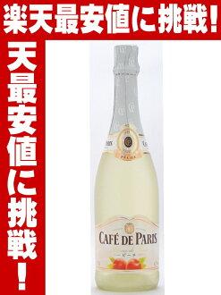 Cafe-de-Paris peach 750 ml sweet fruit drink cafe de paris with