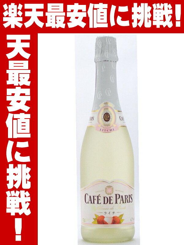 Cafe-de-Paris lychee 750 ml sweet fruit drink cafe de paris with