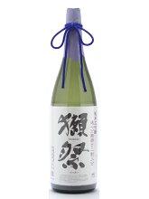 山口県旭酒造獺祭【だっさい】純米大吟醸遠心分離磨き二割三分1800ml