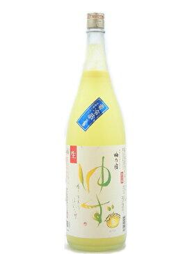 奈良県 梅乃宿酒造 クールゆず 生 1800ml 柚子酒 夏季限定【要冷蔵】 お酒
