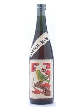 奈良県 八木酒造 月ヶ瀬の梅原酒【つきがせのうめげんしゅ】 720ml 花札シリーズ お酒