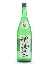 長野県明鏡止水【めいきょうしすい】吟醸吟織1800ml