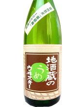 富山県若鶴酒造地酒蔵の梅ウイスキー22°1800ml