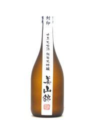 【お試し価格】10年間熟成した純米大吟醸です。【お試し価格】純米大吟醸 10年古酒 美山錦 7...