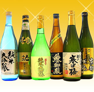 Junmai daiginjo miracle five drinking compared with the set
