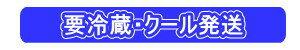 滋賀県 北島 純米吟醸 山田錦 直汲み(要冷蔵) 1800ml