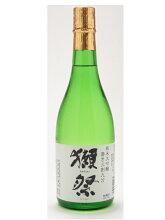 獺祭(だっさい)純米大吟醸磨き三割九分720ml