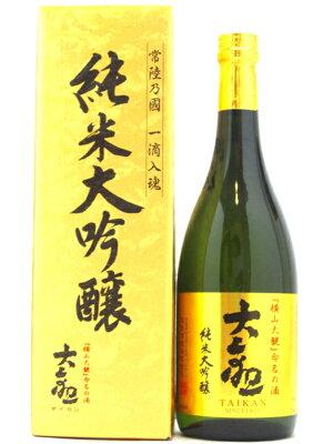 茨城名産_森島酒造【大観 純米大吟醸】