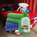 ◆正規販売店◆アグアミライ プロフェッショナル◆水なし洗車+高光沢WAX『AguaMirai PROFESSIONAL 630ml』キット【専用タオル付き(4枚)】