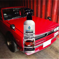 ゴム・レザー・プラスチック類のツヤ出し&保護剤『AguaMiraiPROTECT300ml』アグアミライプロテクトボトル