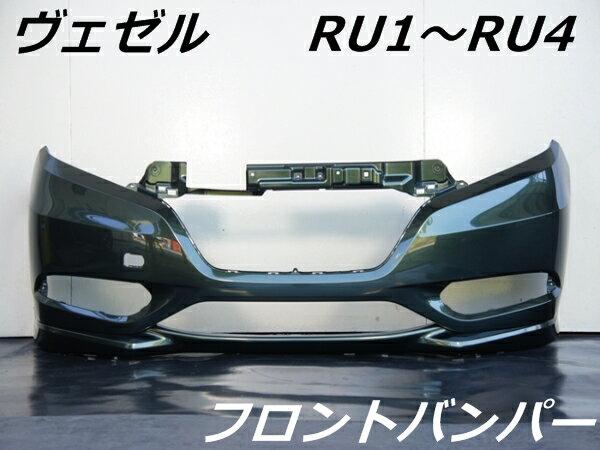 外装・エアロパーツ, その他  RU1?RU4