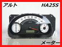スズキ HA25S アルト メーター K6A、NA、2WD、AT、ABS無...