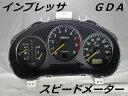 スバル GDA インプレッサ スピードメーター【中古】