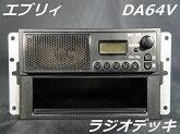 スズキDA64Vエブリィラジオデッキ【中古】