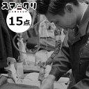 クリーニング 宅配 15点 スマクリパック 高品質な宅配クリーニング 15点まで詰め放題 【サービス特集認...