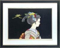 関野凖一郎「大文字」木版