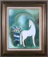 杢田たけを「花と白馬」油彩6号