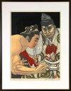関野凖一郎 「貴乃花と伊三郎」 木版