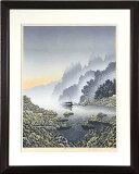 宮本秋風「霧の中へ」木版