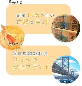 兵庫県認証制度「ひょうご安心ブランド」