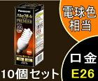 EFD25EL/20H