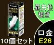 【特価】 【パナソニック】(10個セット)EFD25EN/20H[EFD25EN20H]電球形蛍光灯ナチュラル色(昼白色) 25W(100Wタイプ)パルックボールプレミア 発光管露出形【返品種別A】