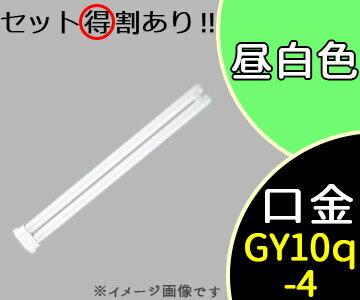 【三菱】FPL27EX-N[FPL27EXN]BB・1 コンパクト蛍光灯(ツイン蛍光灯)昼白色口金 GY10q-4(27W)【返品種別A】