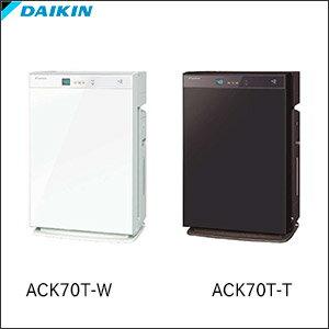 ACK70T ダイキン 加湿ストリーマ空気清浄機