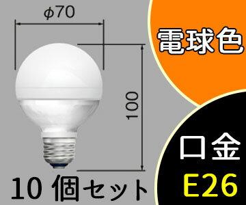 【東芝】(10個セット)LDG8L-D/G70[LDG8LDG70]一般電球高演色タイプ 口金E26密閉器具対応可ボール電球 40W形相当電球色【返品種別B】