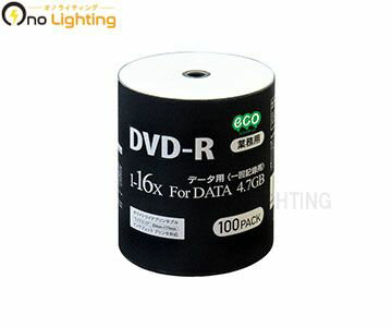 【MAG-LAB】(100枚入)DR47JNP100_BULK [ DR47JNP100BULK ]DVD-R データ用 16倍速対応 4.7GBインクジェットプリンタ対応磁気研究所【返品種別B】