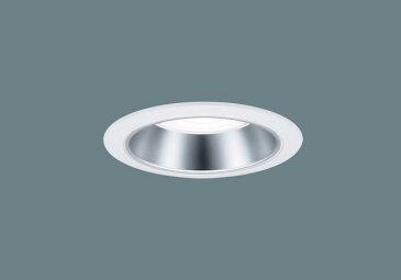 XND2530SN LZ9 [ XND2530SNLZ9 ]【パナソニック】LED ダウンライト φ100 昼白色ビーム角50度 広角タイプ 調光水銀灯100形1灯器具相当【返品種別B】