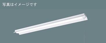 XLX450KPNT LE9 [ XLX450KPNTLE9 ]旧品番:XLX450KPNZLE9 【パナソニック】iDシリーズ 昼白色 5200lmタイプ 非調光一体型LEDベースライト【返品種別B】