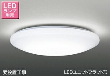 【法人限定】【東芝】LEDG85032LEDユニットフラット形 小形シーリングライトセンサーなしタイプ 調光不可ランプ別売【返品種別B】