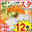 【エントリーでポイント5倍! 9/21 20時〜9/26 0...