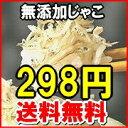 今回は3袋セットです!【送料無料】【0601-04ultraZ】【nishi-free】【west02_0601_fs】広島産...