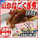 【エントリーでポイント5倍! 10/23 10時〜10/26 01:5...