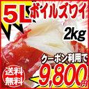 【エントリーでポイント5倍! 10/23 10時〜10/26...
