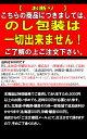 商品画像:JR東日本商事いいものステーションの人気おせち楽天、数の子入り 松前漬け 数の子が入った 松前漬け 500g×1個 業務用 おせち ※同梱10個(20,000円)ご購入で送料無料 同梱9個(18,000円)までは送料1300円が必要です