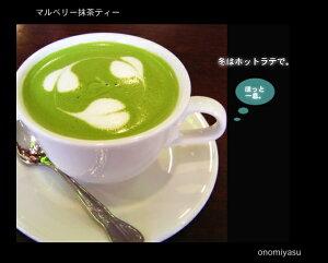 手軽にできる抹茶ラテ。パウダーなので、スプーンで混ぜるだけでできます。京都から送る抹茶の...