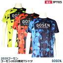 GOSEN ゴーセン2020限定Tシャツ JPT05【1商品のみネコポス発送可能】
