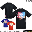 【男女兼用】ブラックナイトBKTシャツT-0170(ユニサイズ)バックプリント(1商品のみネコポス発送可能)