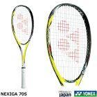 ソフトテニスラケットNEXIGA70Sネクシーガ70Sヨネックス